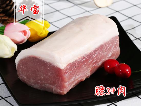 膘3#肉.jpg